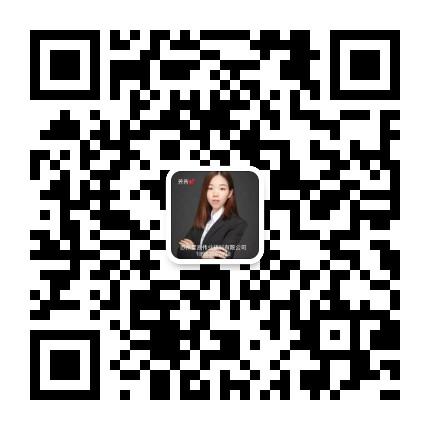 微信图片_20191122185547